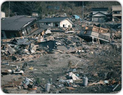 Japonya depremi